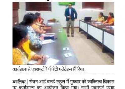 7i World School News_Publish in City Bhaskar on 27 Oct